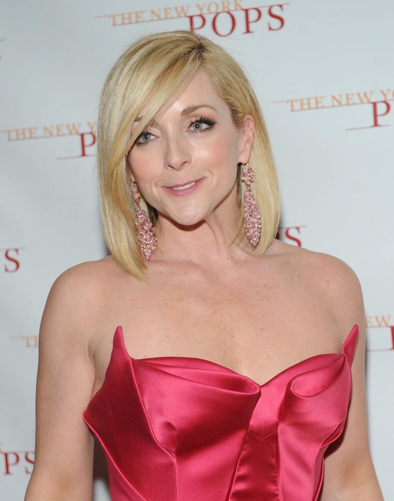 Jane Krakowski Short Hair Images