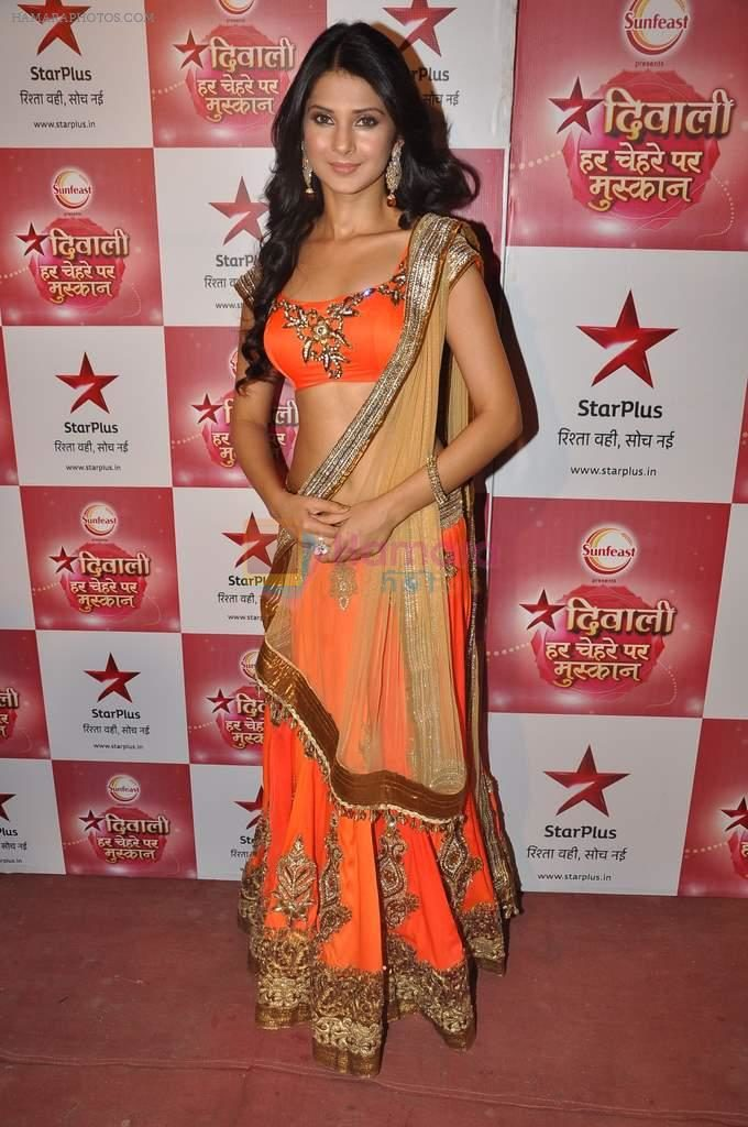 Jennifer Winget Images At Award Show