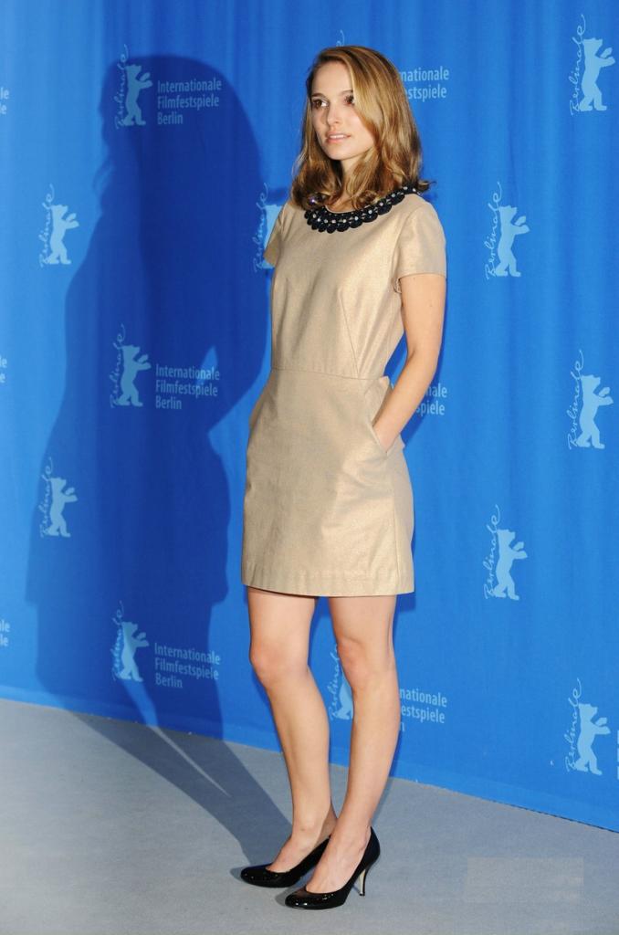 Natalie Portman Maxim Photoshoots